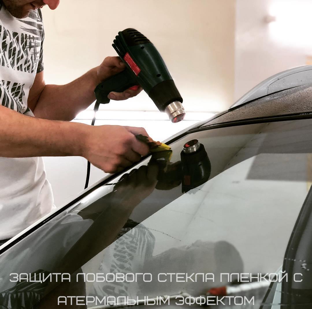 бронировка лобового в Харькове
